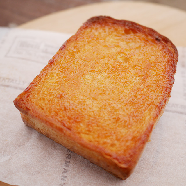 薪パン日々さんのハニートースト